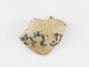 Islamic Glass Fragment, 10th-14th century. Creator: Unknown.