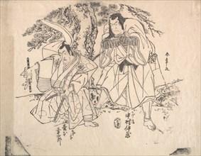 Scene from a Play, late 18th century. Creator: Shunsho.