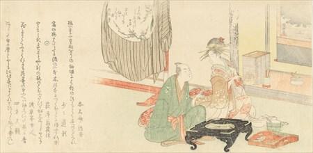 Courtesan with Client before a Tokonoma Alcove, 1798. Creator: Kubo Shunman.