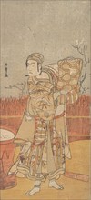 The Actor Sawamura Sojuro III Holding up a Piece of Brocade, late 18th century. Creator: Shunsho.