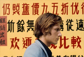Jacques Dutronc à Hong Kong, 1969