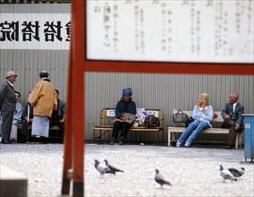 Sylvie Vartan au Japon