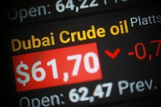 Dubai Crude oil stock exchange indicator on computer screen