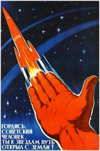 soviet space program, propaganda poster. Soviet man you can be be proud, you opened the road to stars from Earth 1963