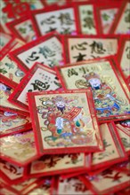 Red envelopes ( hongbao ) for Chinese New Year. Red color is a symbol of good luck. France.