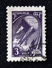 Space rocket, postage stamp, USSR, 1961