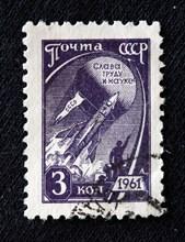Space rocket, postage stamp, USSR, 1961