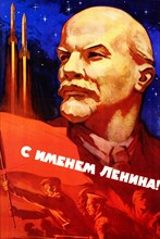 Soviet space propaganda poster. The Space Race was a 20th-century competition between two Cold War rivals, the Soviet Union (USSR) and the United States (US), for supremacy in spaceflight capability.