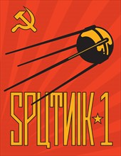 Retro Sputnik Satellite Vector Design. Vintage style Russian Sputnik 1 propaganda style poster design with cyrillic alphabet style lettering.