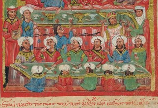 Byzantine Greek Banquet Alexander Manuscript (cropped).