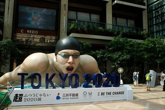 """The event, """"Super Unusual 2020 Exhibition"""" marked one year away from the Olympic and Paralympic Games Tokyo 2020 has been held in Nihonbashi, Tokyo."""