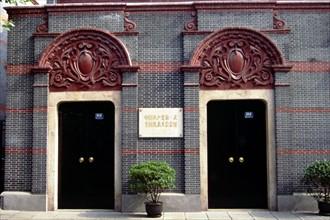 Les ruines du premier Congrès des délégués du parti communiste chinois