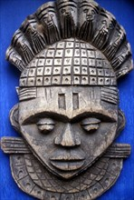 AShante tribal mask used in tribal initiation ceremonies and other practices. West Africa.