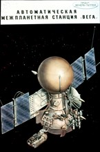 Artist's rendering of the venus probe 'vega', 1984.