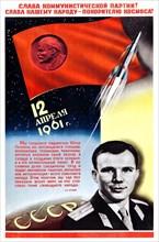 Praise for Yuri Gagarin
