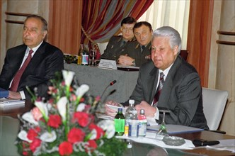 Kazakhstan, the cis summit took place in alma ata, president of russia boris yeltsin and president of azerbaijan gaydar aliyev (l) are pictured at the meeting, 1995.