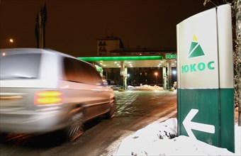 Moscow, russia, december 15, 2004, one of the gas stations of oao yukos oil company in moscow, yukos, russia's second- largest oil producer, seeks bankruptcy protection in the u,s, and requested an em...