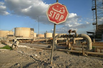 Baghdad, iraq 2/03: oil refinery on the outskirts of the city.