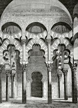 Cordoba, Andalusia, Spain, Mosque