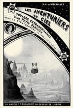 Hercule' Minerve … et Compagnie
