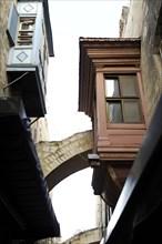 Via Dolorosa. Arch and balcony.